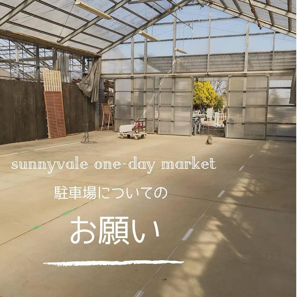 いよいよ明日!One-day Market 2019 Spring_f0220152_19054179.jpg