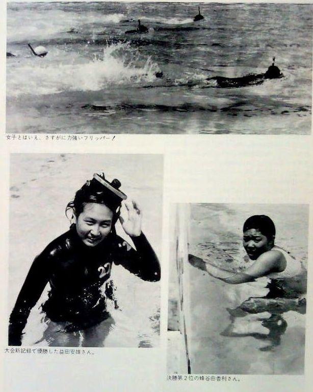 0317 ダイビングの歴史 55 ブルーゾーン ロレックス杯 2_b0075059_12313758.jpg