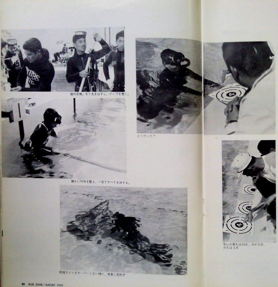 0317 ダイビングの歴史 55 ブルーゾーン ロレックス杯 2_b0075059_13060467.jpg