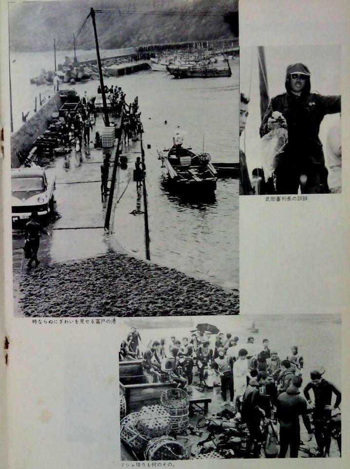0317 ダイビングの歴史 55 ブルーゾーン ロレックス杯 2_b0075059_13292655.jpg