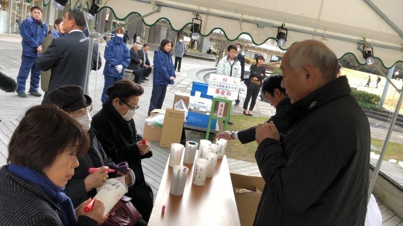 2019.3.11 東日本大震災慰霊祭_a0255967_14052450.jpg