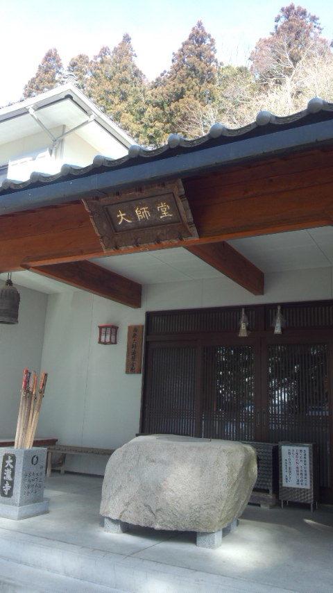 大瀧寺と西照神社_b0018469_15070439.jpg