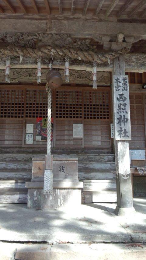 大瀧寺と西照神社_b0018469_15070490.jpg