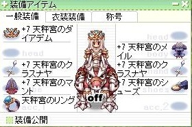 b0403984_21345504.jpg