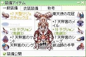 b0403984_21432438.jpg
