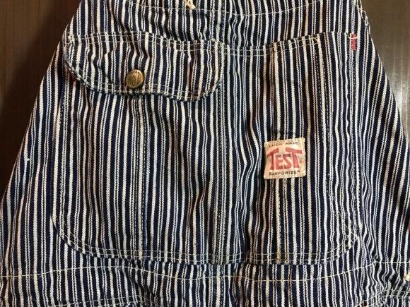 マグネッツ神戸店 3/20(水)Vintage Bottoms入荷! #5 Vintage OverAll!!!_c0078587_18480484.jpg