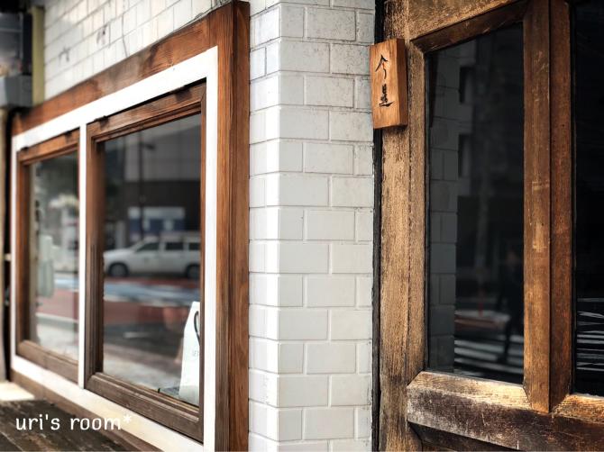 福岡グルメ、隠れた名店!雰囲気抜群の絶品イタリアンとノスタルジックな雰囲気で癒されたい人気カフェ!_a0341288_00181070.jpg