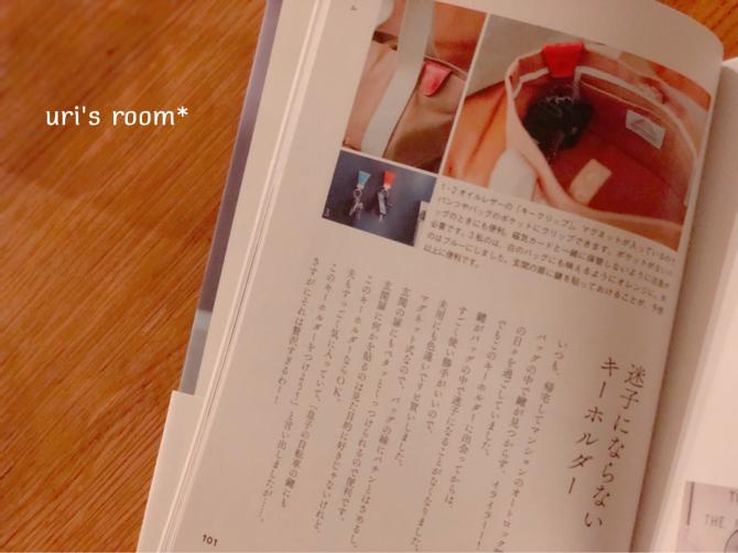 中学生男子の部屋の汚さについて。_a0341288_21312179.jpg