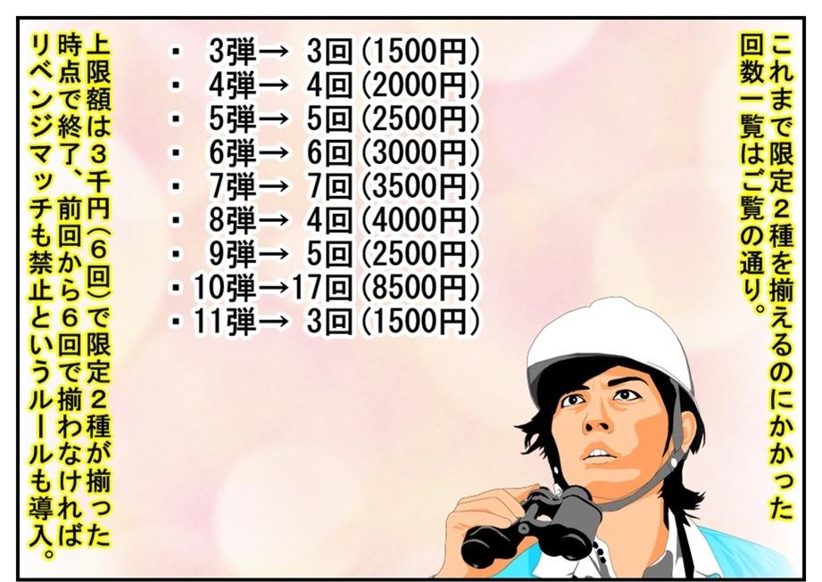 f0205396_15091191.jpg