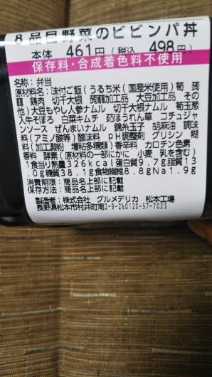 f0076001_22414050.jpg