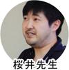 「初めての油絵1日体験!・たかしの誰でもマネ」講座・桜井貴先生_d0358704_22090684.jpg