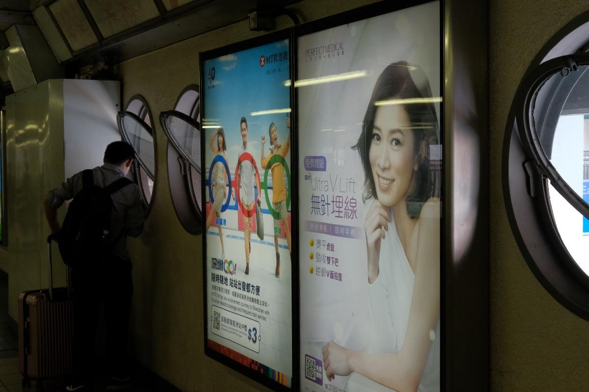 香港  さよなら、麗儀のいた街_b0061717_20190882.jpg
