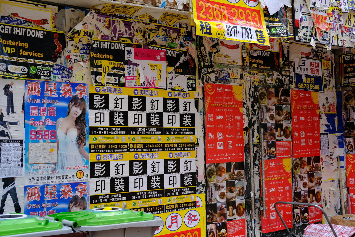 香港  さよなら、麗儀のいた街_b0061717_20370900.jpg