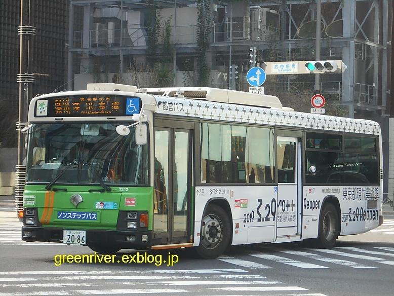 東京都交通局 S-T212 【現美】_e0004218_20023019.jpg