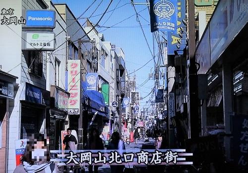 太田 和彦 の ふらり 旅