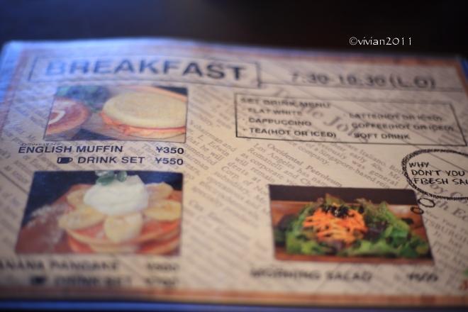 ジャストカフェ(JUST CAFE)~ゆっくりと朝食を~_e0227942_23395424.jpg