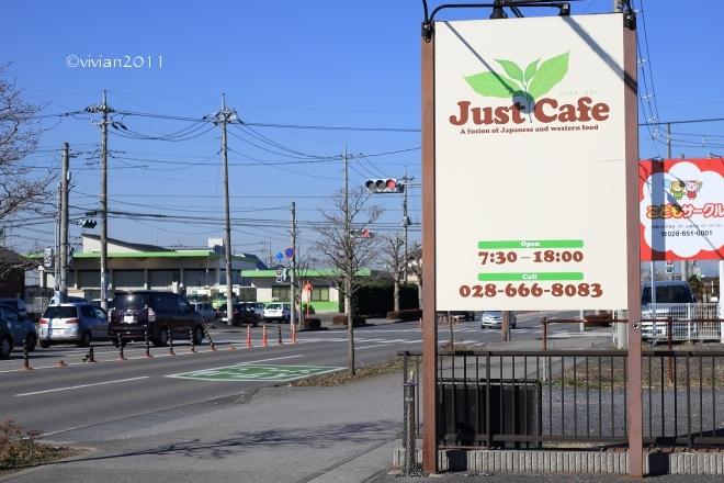 ジャストカフェ(JUST CAFE)~ゆっくりと朝食を~_e0227942_23482212.jpg