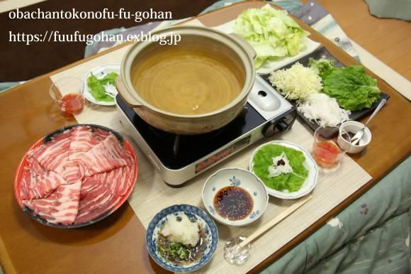 お野菜たっぷ~~りお味を変えて~変えて~豚しゃぶしゃぶ鍋_c0326245_11080052.jpg