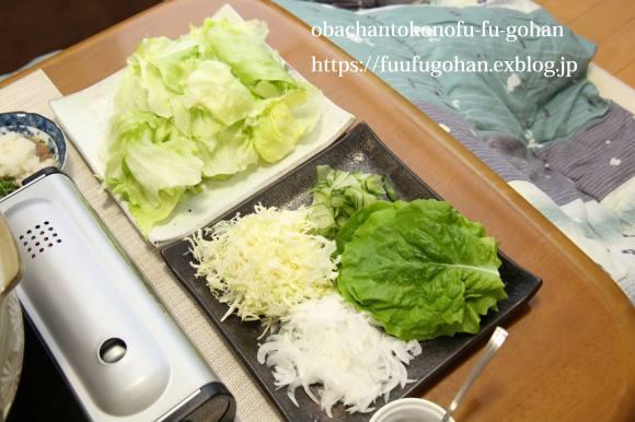 お野菜たっぷ~~りお味を変えて~変えて~豚しゃぶしゃぶ鍋_c0326245_11081821.jpg