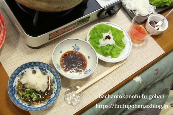 お野菜たっぷ~~りお味を変えて~変えて~豚しゃぶしゃぶ鍋_c0326245_11082990.jpg