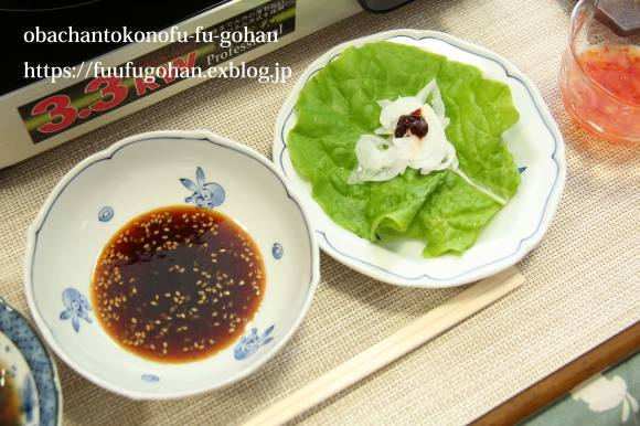 お野菜たっぷ~~りお味を変えて~変えて~豚しゃぶしゃぶ鍋_c0326245_11085170.jpg
