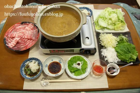 お野菜たっぷ~~りお味を変えて~変えて~豚しゃぶしゃぶ鍋_c0326245_11091594.jpg