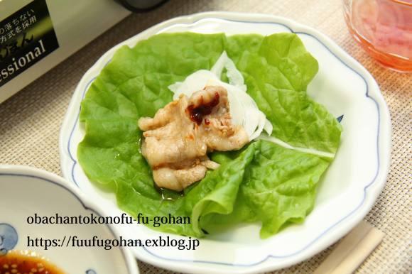 お野菜たっぷ~~りお味を変えて~変えて~豚しゃぶしゃぶ鍋_c0326245_11093779.jpg