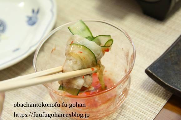 お野菜たっぷ~~りお味を変えて~変えて~豚しゃぶしゃぶ鍋_c0326245_11095117.jpg