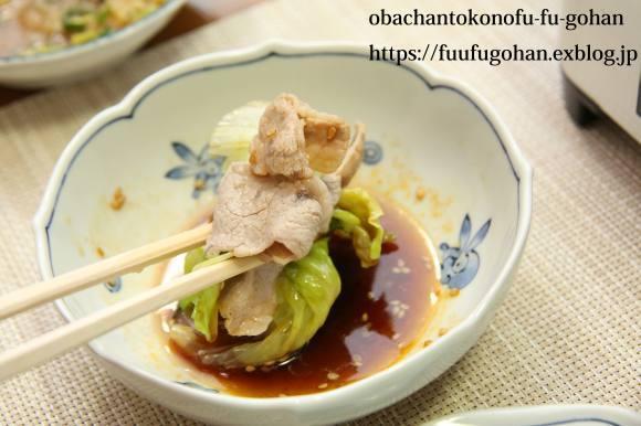 お野菜たっぷ~~りお味を変えて~変えて~豚しゃぶしゃぶ鍋_c0326245_11100383.jpg