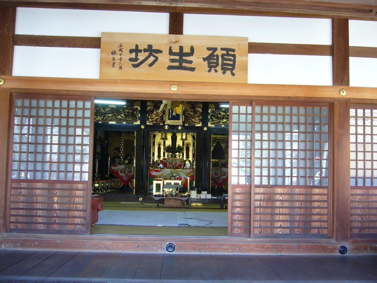 枚方市の寺院  願生坊_c0112559_10180019.jpg
