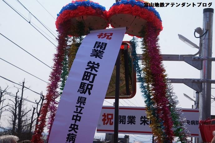 開業しました☆栄町駅!_a0243562_09570694.jpg
