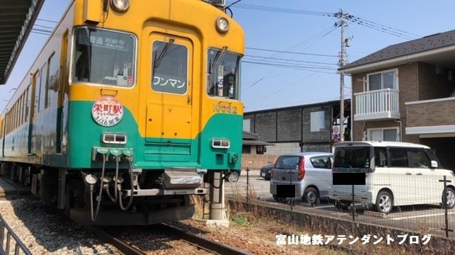 開業しました☆栄町駅!_a0243562_09593609.jpg