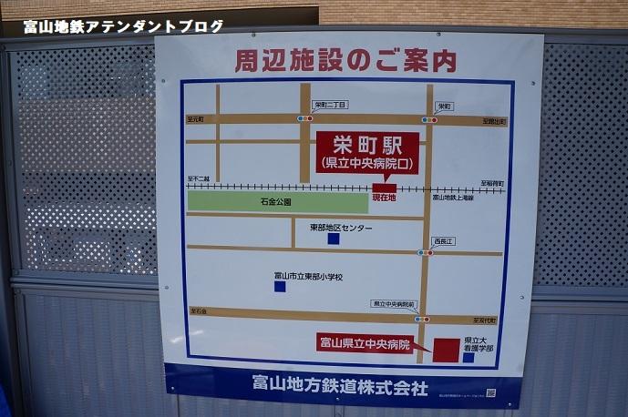 開業しました☆栄町駅!_a0243562_10020674.jpg