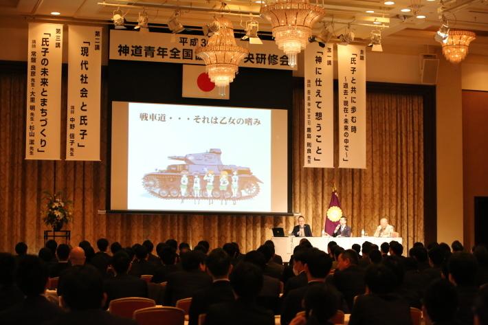 平成30年度神道青年全国協議会中央研修会_f0136366_15093606.jpg