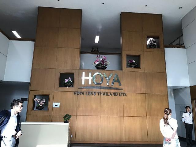 HOYA タイ・アユタヤ レンズ工場見学 2019_e0200978_00433591.jpg