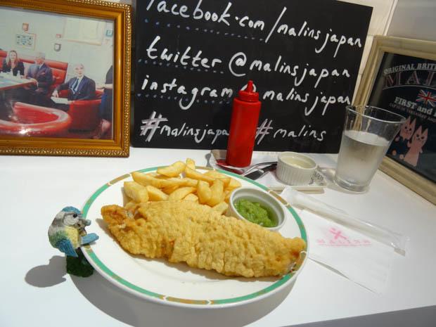 Fish & Chips_b0234690_17100089.jpg