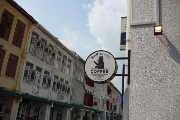 シンガポール2019 BARISTART COFFEEさんで可愛いかき氷_e0230011_17195949.jpg