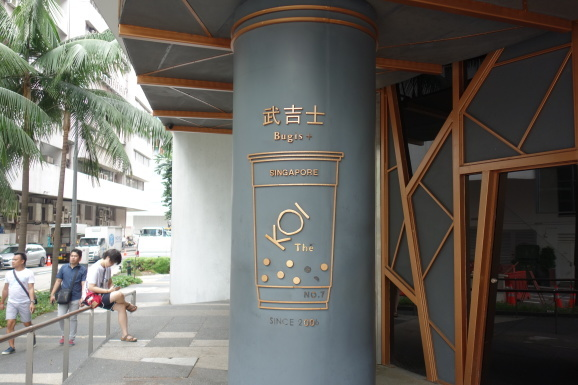 シンガポール2019 MELLOWER COFFEEさんでデザート_e0230011_17513245.jpg