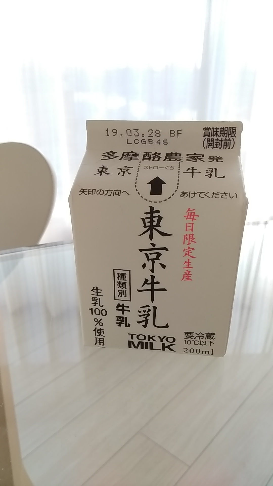JA西東京女性部の皆さんと料理教室♪_b0204930_17221791.jpg