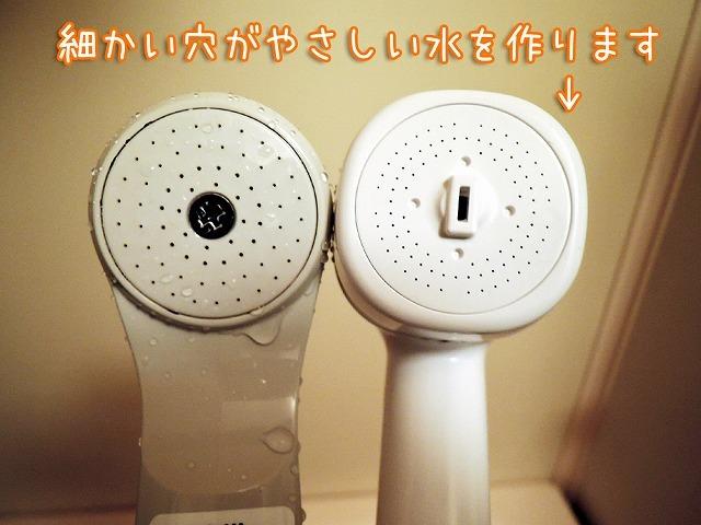 【モラタメ】ダスキン 浴室用浄水シャワー_c0062832_16152201.jpg