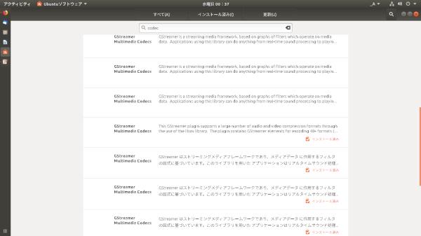 Ubuntu18.04での初期設定_f0182936_00511682.png