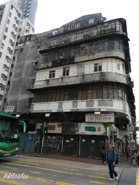 長沙灣→深水埗散策_b0248150_03504640.jpg