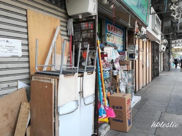 長沙灣→深水埗散策_b0248150_03512807.jpg