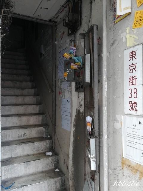 長沙灣→深水埗散策_b0248150_03534610.jpg