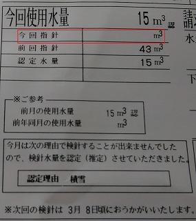 光熱費の変化 その2_b0296353_22552770.jpg