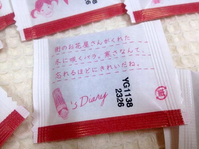 ☆金柑。とフランボワーズのチョコレート☆_c0092953_06495854.jpg