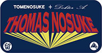 Thomas Nosuke Id GID Edition by Doktor A_e0118156_23072810.jpg
