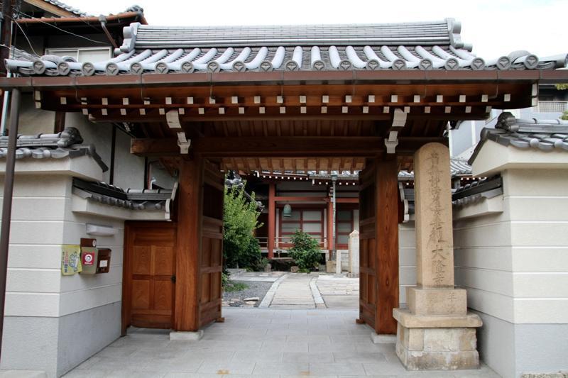 枚方市の寺院 大隆寺_c0112559_09231803.jpg
