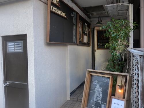 神戸・三宮「カフェ ケシパルーフ」へ行く。_f0232060_19341854.jpg