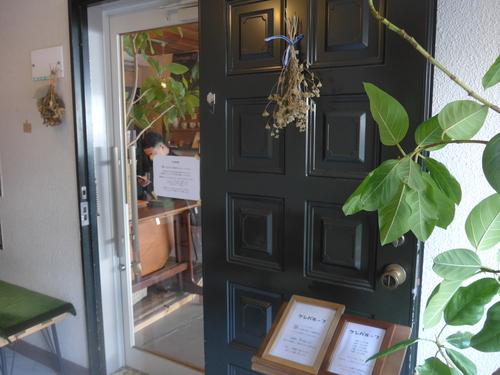 神戸・三宮「カフェ ケシパルーフ」へ行く。_f0232060_19351280.jpg